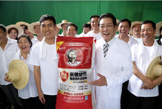 施可丰真化肥联姻《乡村爱情7》助力东北市场