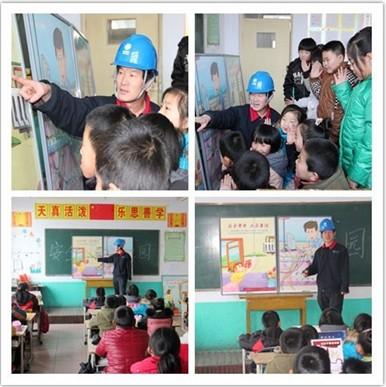 国网平泉县供电公司开学第一天安全宣传进课堂